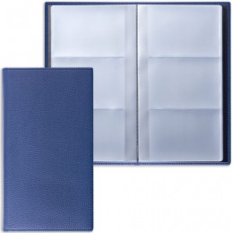 Визитница трехрядная BRAUBERG Favorite, на 144 визитки, под фактурную кожу, темно-синяя, 231654