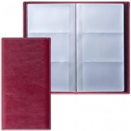 Визитница трехрядная BRAUBERG Imperial, на 144 визитки, под гладкую кожу, бордовая, 231662