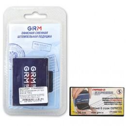 Подушки сменные (69х30 мм), КОМПЛЕКТ 2 шт., для GRM 50, Colop Printer 50, синие