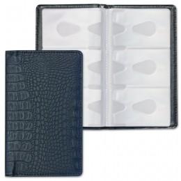 Визитница/кредитница трехрядная BRAUBERG Cayman, на 96 карт, под кожу крокодила, черная, 231761
