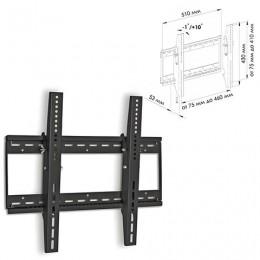Кронштейн-крепление для ТВ настенный TRONE LPS31-50, VESA75-400/400, 26-42