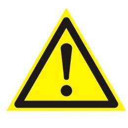 Знак предупреждающий Внимание. Опасность (прочие опасности), треугольник, 200х200х200 мм, 610009/W 09