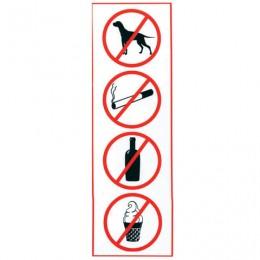 Знак Запрещение: курить, пить, есть, прохода с животными, прямоугольник, 300х100 мм, самоклейка, 610033/НП-В-Б