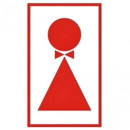 Знак вспомогательный Туалет женский, прямоугольник, 120х190 мм, самоклейка, 610041/В 38
