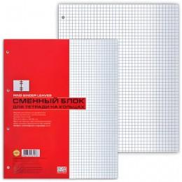 Сменный блок к тетради на кольцах, А4, 80 листов, HATBER, Белый, 80СБ4В1 02449, T31438