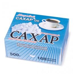 Сахар-рафинад 0,5 кг (168 кусочков, размер 12х14х15 мм), картонная упаковка, 500347