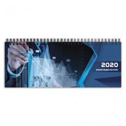 Планинг настольный 2020, обложка картон на спирали, Дизайн 2, 60 л., 285*112 мм, STAF, 110922