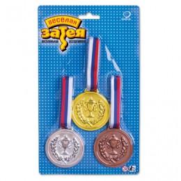 Праздничная медаль чемпиона НАБОР 3 шт. (золото, серебро, бронза), 1507-0415