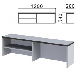 Надстройка для стола письменного Монолит, 1200х260х340 мм, 1 полка, цвет серый, НМ37.11