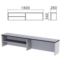 Надстройка для стола письменного Монолит, 1600х260х340 мм, 1 полка, цвет серый, НМ39.11