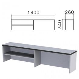 Надстройка для стола письменного Монолит, 1400х260х340 мм, 1 полка, цвет серый, НМ38.11