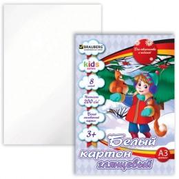Белый картон, А3, мелованный, 8 листов, 215 г/м2, BRAUBERG