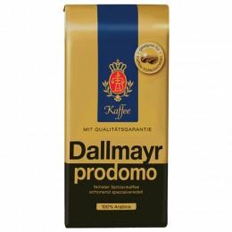 Кофе молотый DALLMAYR (Даллмайер) Prodomo, арабика 100%, 250г, вакуумная упаковка, ш/к 02113, 21000000