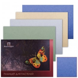 Папка для пастели/планшет А2, 20 л., 4 цвета, 200 г/м2, тонированная бумага, твердая подложка, Бабочка, ПБ/А2