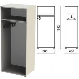 Шкаф (каркас) для одежды