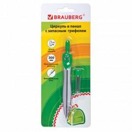 Готовальня BRAUBERG Klasse, 2 предмета: циркуль 115 мм, пенал с грифелем, блистер, 210318