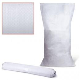 Мешки полипропиленовые до 50 кг, комплект 10 шт., 105х55 см, вес 72 г, без вкладыша, белые, 601139