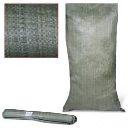 Мешки полипропиленовые до 50 кг, комплект 10 шт., 105х55 см, вес 52 г, вторичное сырье, зеленые, 601140