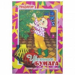 Цветная бумага А4 газетная, 16 листов 8 цветов, на скобе, ПИФАГОР, 200х283 мм, Гномик на празднике, 121008