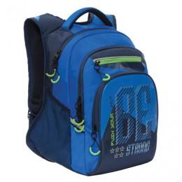 Рюкзак GRIZZLY школьный, анатомическая спинка, синий, Strong, 39x26x20 см, RB-050-3/4