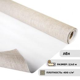 (СКОРО ПРИДЕТ) Холст в рулоне BRAUBERG ART PREMIERE, 2,1x3м, 400 г/м2, грунт, 100% лён, среднее зерн, 191640
