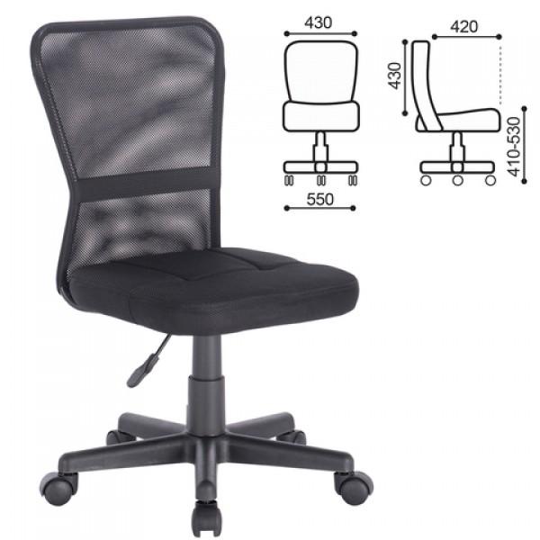 Кресло компактное BRABIX