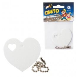 Брелок-подвеска светоотражающий Сердечко в сердце, 55х50 мм