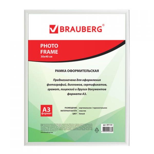 Рамка 30*40 см, пластик, багет 12 мм, BRAUBERG HIT2, белая, стекло, 391135