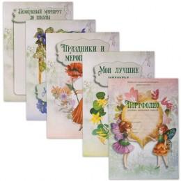 Листы-вкладыши для портфолио школьника, 25 разделов, 30 листов, для девочек, ПОРТ-2