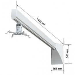 Кронштейн для проекторов настенный WIZE WTH140, 1 степень свободы, длина 140 см, 20 кг, белый, штанга + держатель
