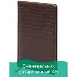 Еженедельник 2021 (145*215мм), А5, BRAUBERG Comodo, кожзам, коричневый,код 1С, 111533