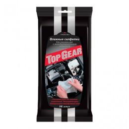 Салфетки влажные, 30 шт., для рук, TOP GEAR, 48040