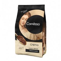 Кофе в зернах COFFESSO