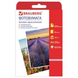 Фотобумага BRAUBERG для струйной печати А4, 260 г/м2, 50 л., односторонняя, матовая,, Код-1С