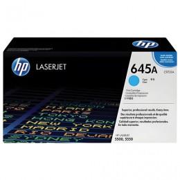 Картридж лазерный HP (C9731A) Color LaserJet 5500/5550, голубой, оригинальный, ресурс 12000 страниц