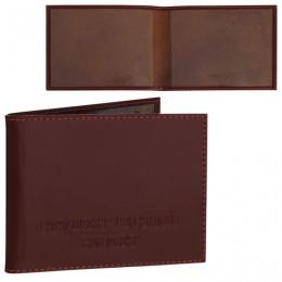 Обложка для удостоверения BEFLER Classic, натуральная кожа, тиснение Студенческий билет, коньяк, F.12.-1