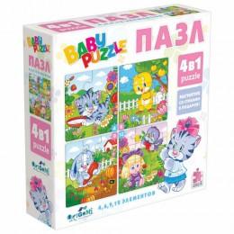Пазл BABY PUZZLE Для девочек, 4 в 1, 4-6-9-12 элементов, ORIGAMI, 04894