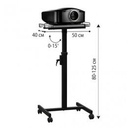 Подставка для проектора LUMIEN Vitel, регулировка высоты и наклона, 125х40х50 см, на колесах, LTV-103