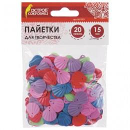 Пайетки для творчества Ракушки, цвет пастель ассорти, 15 мм, 20 грамм, ОСТРОВ СОКРОВИЩ, 661283