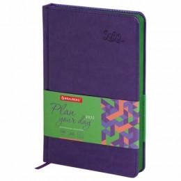 Ежедневник датированный 2022 А5 (138х213мм) BRAUBERG Rainbow сиреневый, код_, 112771