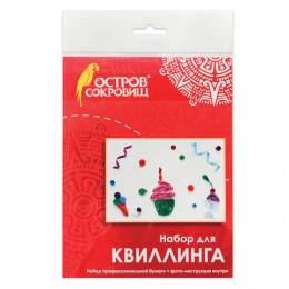 Набор для квиллинга детский, 8 цветов, 22 полосы, с эскизом, День рождения, ОСТРОВ СОКРОВИЩ, 661116