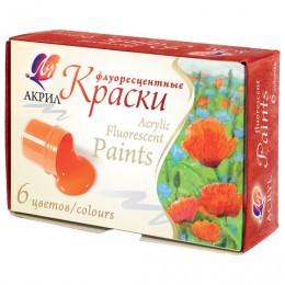 Краски акриловые флуоресцентные ЛУЧ, 6 цветов по 15 мл, в баночках, 22С 1410-08