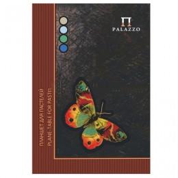 Папка для пастели/планшет, А4, 20 л., 4 цвета, 200 г/м2, тонированная бумага, твердая подложка, Бабочка, ПБ/А4