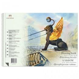 Альбом для рисования А4 (210х297 мм), 40 л., спираль, целлюлозная бумага, 160 г/м2, жесткая подложка, Петербургские тайны, АЛПт/А4