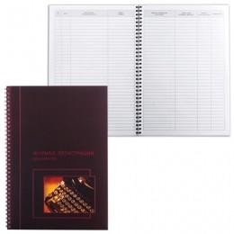 Журнал регистрации документов, 50 л., А4, 204х290 мм, гребень, картон, 13с16-50