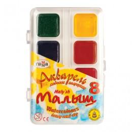 Краски акварельные ГАММА Малыш, 8 цветов, без кисти, пластиковая коробка, 212067
