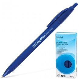 Ручка шариковая автоматическая BEIFA (Бэйфа), СИНЯЯ, трехгранная, узел 0,7 мм, линия письма 0,5 мм, KB139400JC