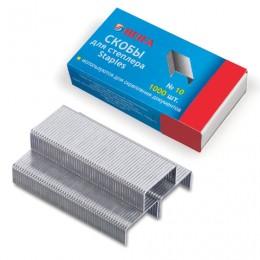 Скобы для степлера №10, 1000 штук, BEIFA (Бэйфа), до 20 листов, S215