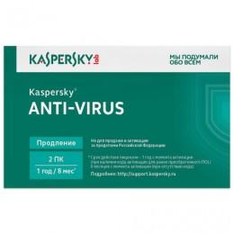 Антивирус KASPERSKY Anti-virus, лицензия на 2 ПК, 1 год, продление, карта
