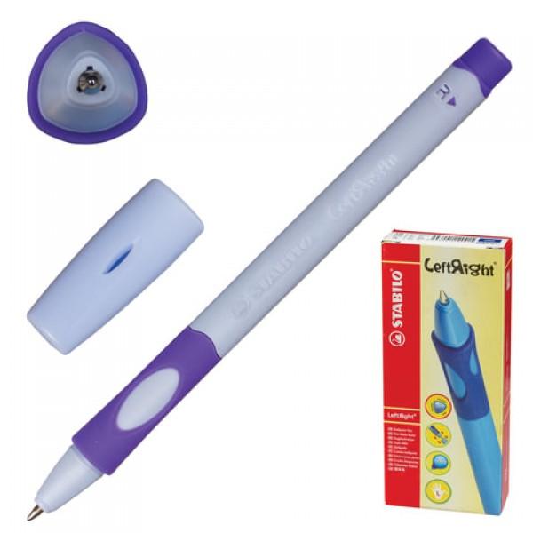 Ручка шариковая с грипом STABILO